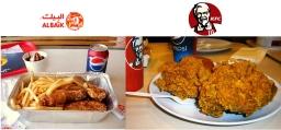 Al Baik vs. KFC