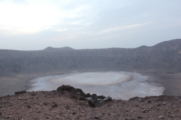 Camping at Wahbah Crater